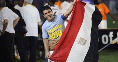 مصر تحقق رقم قياسي في كأس الامم الافريقية