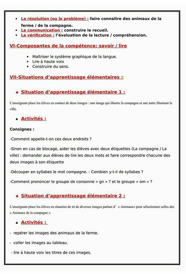 مذكرات السنة الثالثة ابتدائي الجيل الثاني في اللغة الفرنسية