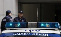Σύλληψη «εφοριακού» που εξαπατούσε ηλικιωμένους στην Αθήνα
