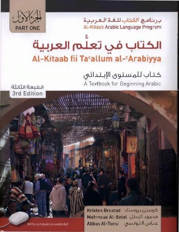learn arabic , canada , usa