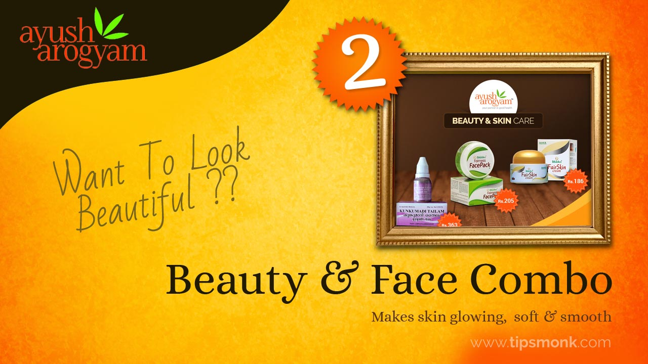 5 Best  Ayurvedic products available only at Ayush Arogyam - Beauty & Face Combo