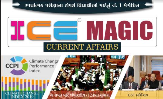 ICE AFFAIRS MAGIC (06-01-19 TO 12-01-19)