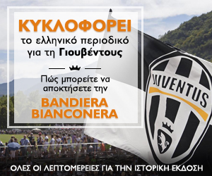 http://www.forzajuve.gr/2016/09/juventus-nea_29.html