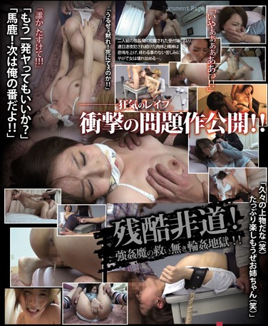 Completely Raped [HD]