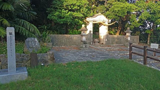 ナスの御嶽の写真