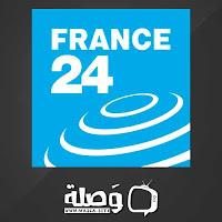 قناة فرانس 24 العربية