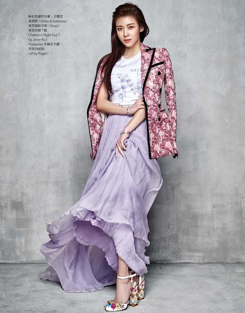 Ha Ji Won 하지원 - Vogue Taiwan May 2016 Pictures 08
