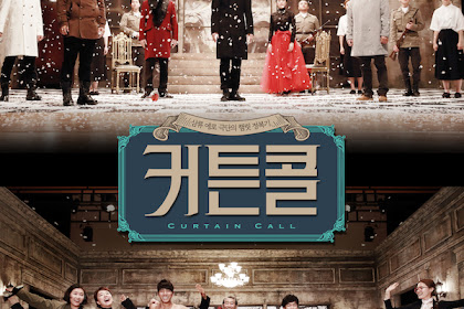 Curtain Call / Keoteunkol / 커튼콜 (2017) - Korean Movie