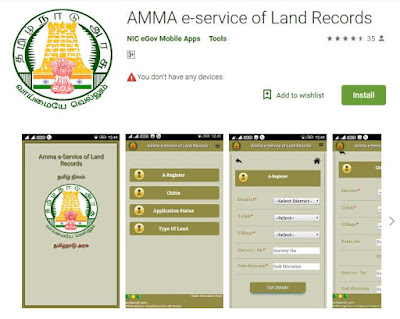 Amma e-service of Land Records