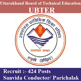 Uttarakhand Board of Technical Education, UBTER, UK, Uttarakhand, 12th, Conductor, freejobalert, Sarkari Naukri, Latest Jobs, ubter logo