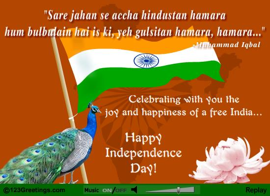 Happy 70th Independence Day Greeting Cards, E Cards   15 August Cards 2017 Gallery