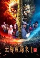 Xem Phim Ngộ Không Truyện Chí Tôn Bảo 2016