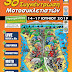 """Ξεκινάει αύριο στην Ηγουμενίτσα η """"38η Πανελλήνια Συγκέντρωση Μοτοσυκλετιστών"""""""