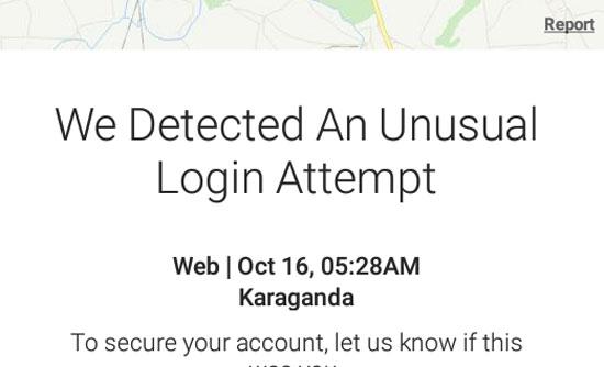 HACKER : Skrinshot adanya dugaan penerobosan password akun salah satu akun sosial media saya oleh seseorang di negara Karaganda. Gambar dari Internet
