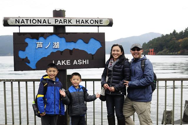 Lake Ashi Hakone