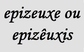 Exemplo de figura de linguagem: Epizeuxe ou epizêuxis