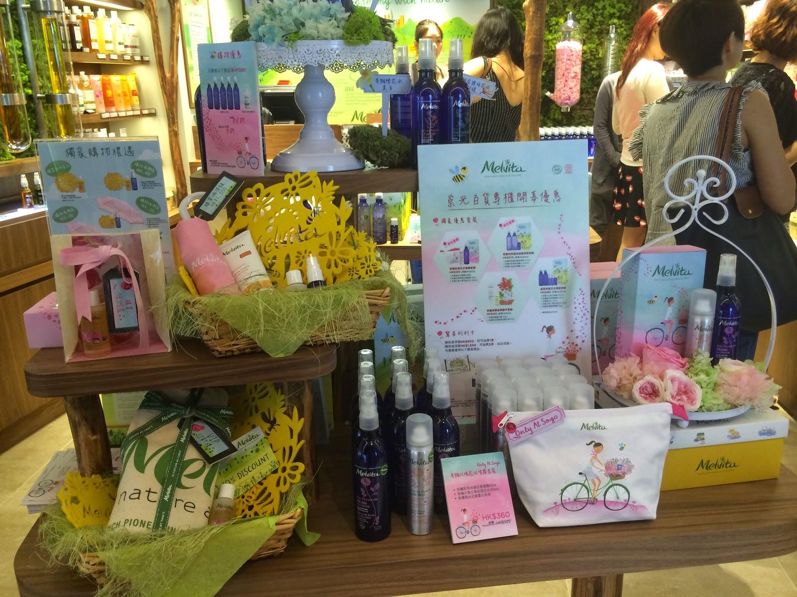 Makeup Secret: 八月 2014