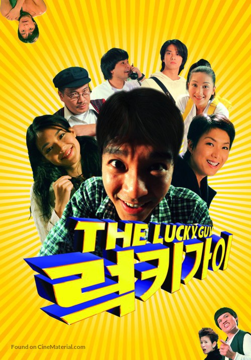 The Lucky Guy (1998) | Dawenkz Movies