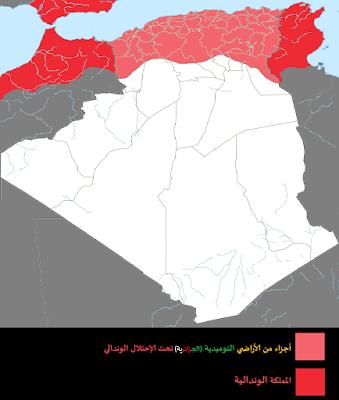 الإحتلال الوندالي للجزائر