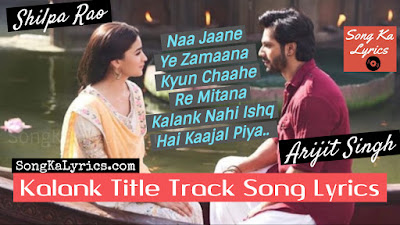kalank-title-track-song-lyrics-by-shilpa-rao-arijit-singh-varun-alia
