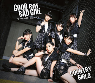 カントリー・ガールズ-Good-Boy-Bad-Girl-歌詞-countrygirls-good-boy-bad-girl