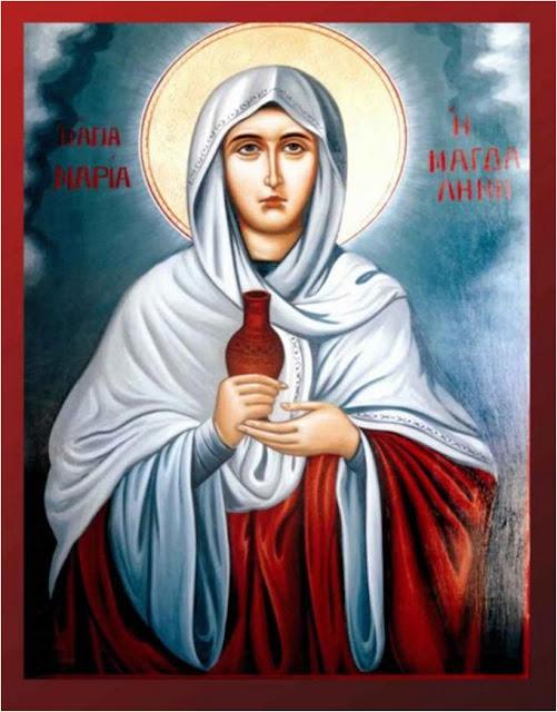Έρρανε τον Τάφον η πρώτη Μυροφόρος Μαγδαληνή Μαρία