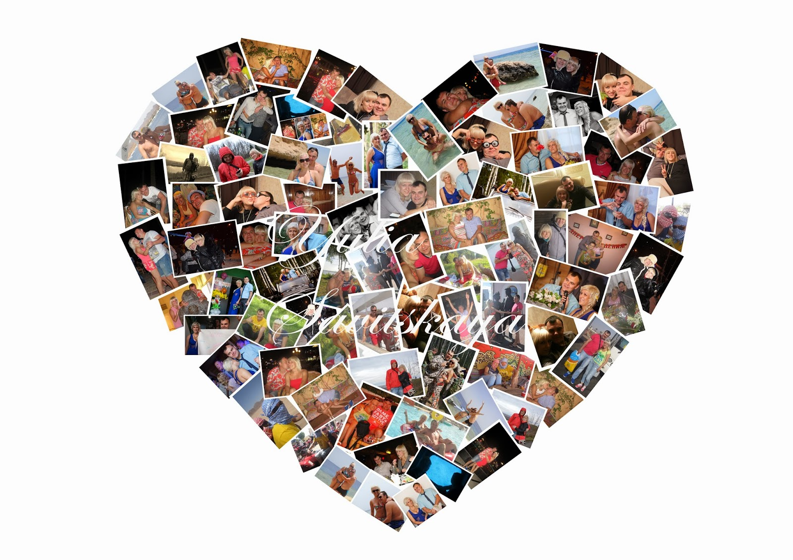 Создать коллаж открытку онлайн, словом скучаю картинки