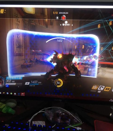 Playing overwatch with vpn