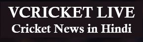 Cricket Live - Cricket News in Hindi