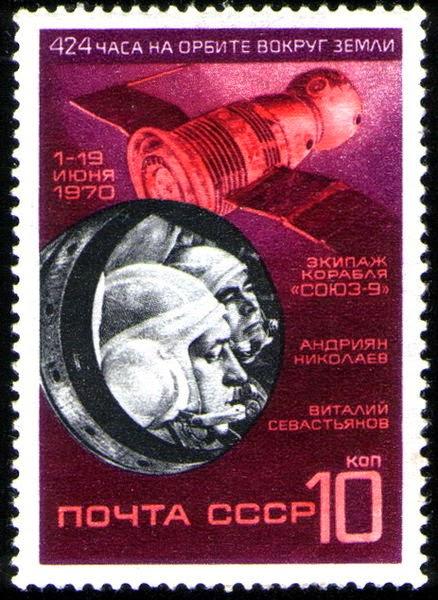 Nikolaev, Sevast'janov e la capsula Sojuz su un francobollo sovietico.