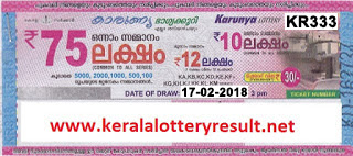 KERALA LOTTERY, kl result yesterday,lottery results, lotteries results, keralalotteries, kerala lottery, keralalotteryresult, kerala lottery result, kerala lottery result live,   kerala lottery results, kerala lottery today, kerala lottery result today, kerala lottery results today, today kerala lottery result, kerala lottery result 17-02-2018, Karunya   lottery results, kerala lottery result today Karunya, Karunya lottery result, kerala lottery result Karunya today, kerala lottery Karunya today result, Karunya kerala lottery   result, KARUNYA LOTTERY KR 333 RESULTS 17-02-2018, KARUNYA LOTTERY KR 333, live KARUNYA LOTTERY KR-333, Karunya lottery, kerala lottery today   result Karunya, KARUNYA LOTTERY KR-333, today Karunya lottery result, Karunya lottery today result, Karunya lottery results today, today kerala lottery result   Karunya, kerala lottery results today Karunya, Karunya lottery today, today lottery result Karunya, Karunya lottery result today, kerala lottery result live, kerala lottery   bumper result, kerala lottery result yesterday, kerala lottery result today, kerala online lottery results, kerala lottery draw, kerala lottery results, kerala state lottery today,   kerala lottare, keralalotteries com kerala lottery result, lottery today, kerala lottery today draw result, kerala lottery online purchase, kerala lottery online buy, buy kerala   lottery online