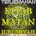 Terjemah Matan Jurumiyah