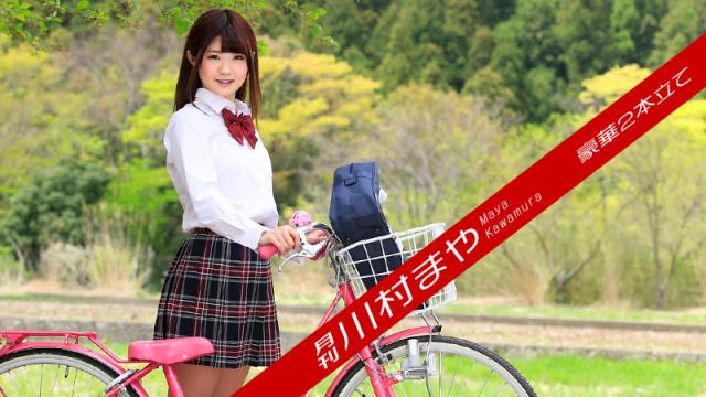 JAV Free HD online 091616_013 Maya Kawamura