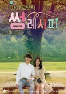 Download Web Drama My Romantic Some Recipe Subtitle Indonesia