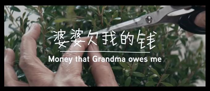 TVC Iklan Tahun Baru Cina 2017 Maxis
