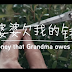 Video Best - Money That Grandma Owes Me - TVC Maxis Chinese New Year 2017