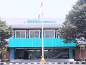 Perum Percetakan Negara Republik Indonesia - Regional Sales Manager PNRI December 2017