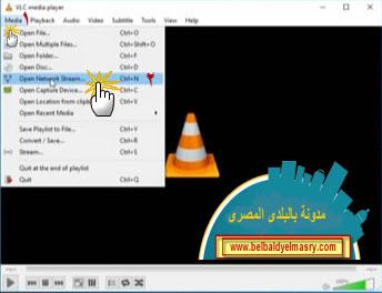 iptv working links for vlc, working iptv vlc, تشغيل IPTV M3U على برنامج VLC, تشغيل روابط iptv m3u على برنامج vlc, شرح تشغيل سيرفرات iptv m3u على الكمبيوتر بواسطة برنامج vlc, تشغيل ملفات iptv m3u على الكمبيوتر, iptv m3u, iptv m3u free, iptv m3u , iptv m3u download free, iptv m3u list updated, iptv m3u playlist, iptv m3u نايل سات, iptv m3u متجدد, iptv m3u مجانا, iptv m3u ملف 2018, iptv m3u مجاني, iptv m3u موقع, iptv m3u للاندرويد, iptv m3u للنت الضعيف, iptv m3u للرسيفر, iptv m3u لجميع القنوات, ملف قنوات iptv m3u للاندرويد, iptv m3u قنوات عربية, iptv m3u download, iptv m3u8 playlist download, iptv m3u عربي, iptv m3u عربي 2018, iptv m3u عالمي, iptv m3u سيرفرات, سيرفر iptv m3u مجانا, iptv m3u روابط, iptv m3u the best, the best iptv m3u, the best iptv m3u list, the best iptv m3u playlist, download the iptv m3u playlist, download the iptv m3u links, iptv m3u تحميل مجاني, iptv m3u تنزيل, iptv m3u بتاريخ اليوم, ملفات iptv بصيغة m3u, iptv m3u افضل مواقع, iptv m3u 2018 arabic,