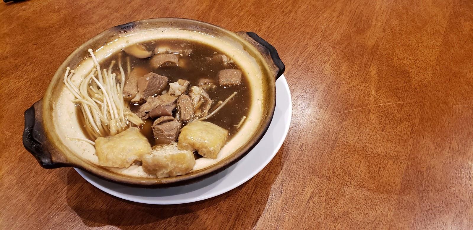 Bah Kuh Teh (Herbal Soup)