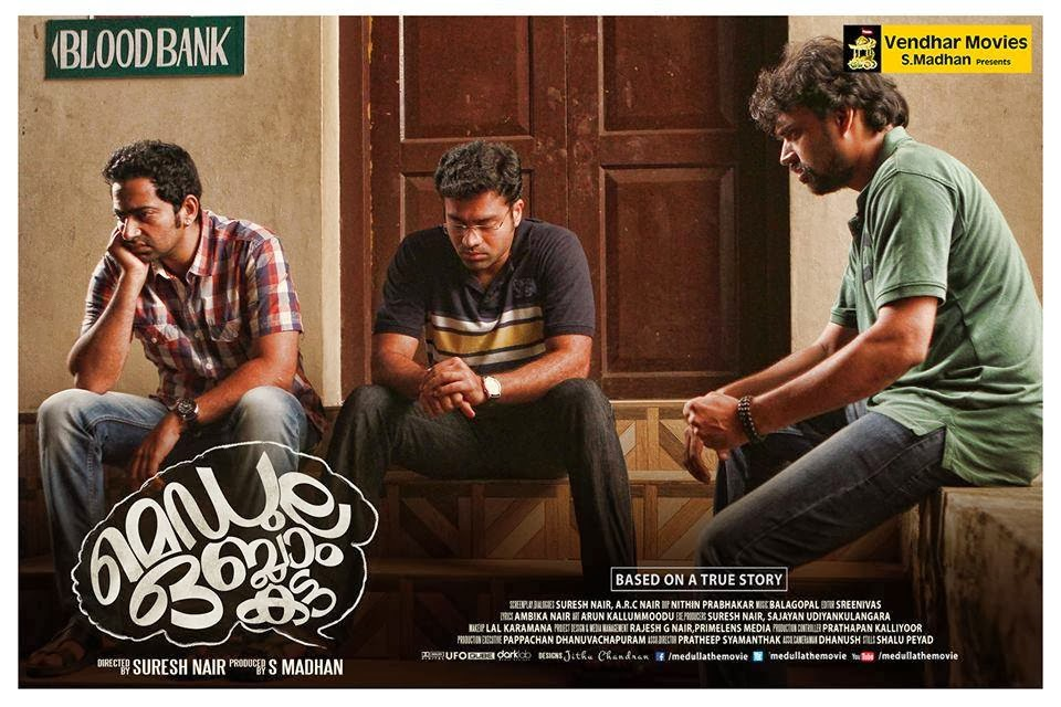 'Medulla Obalankatta' movie poster look