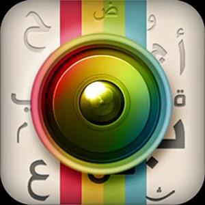 تحميل الخطوط العربية للكمبيوتر مجانا