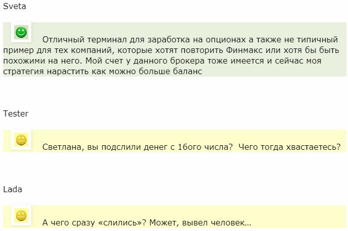 Отзыв от клиента Sveta