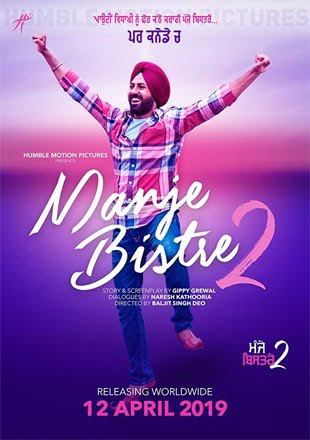 Manje Bistre 2 2019 Full Punjabi Movie Download HD PreDVDRip