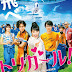 Tori Girl! Subtitle Indonesia