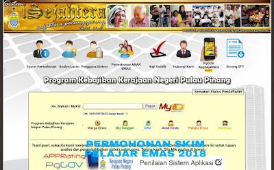 Permohonan Skim Pelajar Emas Pulau Pinang 2018