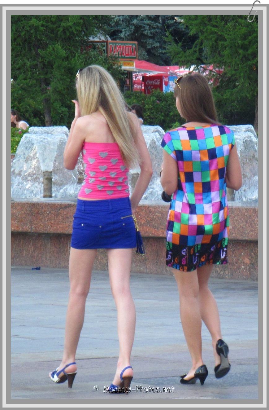 Moscow Fashion Street Style