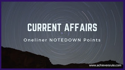 Current Affairs One Liners 23rd November 2017