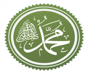 Gambaran Wajah Nabi Muhamad Menurut Kesaksian Para Sahabat