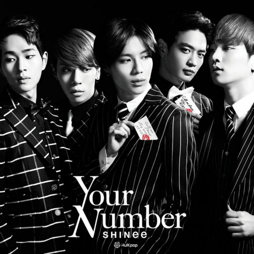 [Single] SHINee – Your Number (Japanese) (ITUNES PLUS AAC M4A)