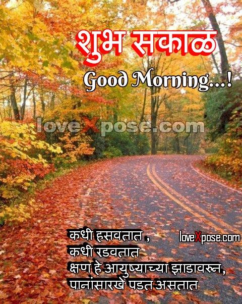 Hanuman Chalisa Lyrics (Hanuman Returns)